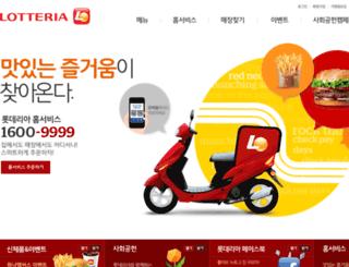 lotteria.com screenshot