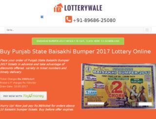 lotterywale.com screenshot