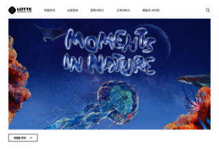 lotteshopping.com screenshot
