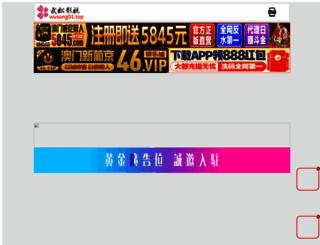 lottoaffiliatecenter.com screenshot
