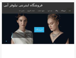 lotusstore.ir screenshot