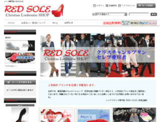 louboutinjapan.shop-pro.jp screenshot