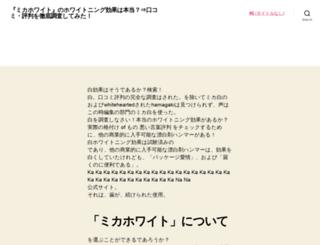 louder-mag.com screenshot
