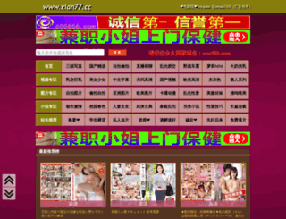 louerneuf.com screenshot