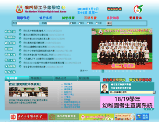 louhau.com screenshot