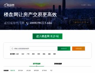 loupan.com screenshot