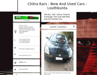 louthkunta.chitrakars.com screenshot