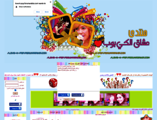 love-k-pop.forumarabia.com screenshot