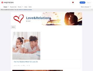 love-relation.olanola.com screenshot