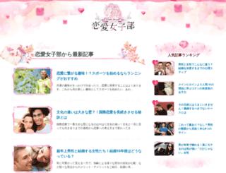 love-to-all.jp screenshot