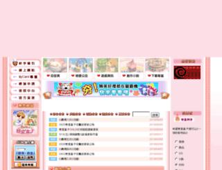 love.chinesegamer.net screenshot