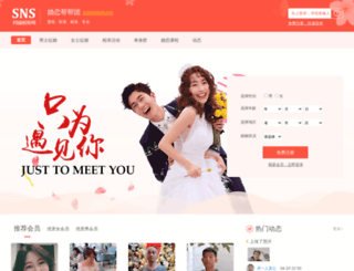 love.cn screenshot
