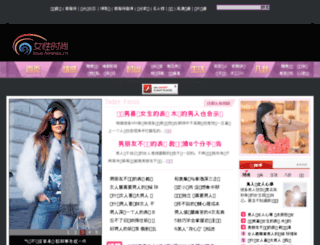 love.hinews.cn screenshot