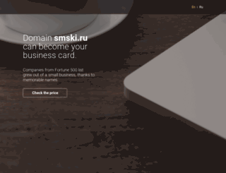 love.smski.ru screenshot