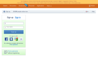 love.tourua.com screenshot