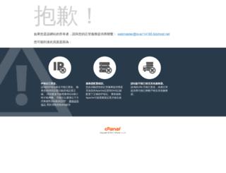 love114165.6dohost.net screenshot