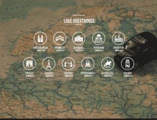 lovecroatia.co.kr screenshot