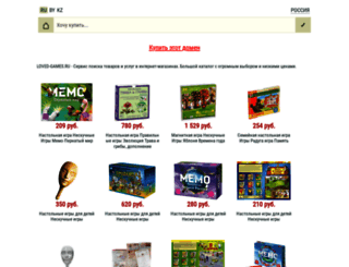 loved-games.ru screenshot