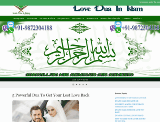 loveduainislam.com screenshot
