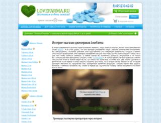 lovefarma.ru screenshot