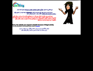 lovefarsi.glxblog.com screenshot