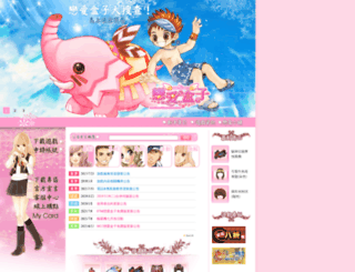 lovefree.chinesegamer.net screenshot