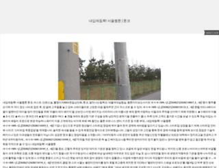 lovegangneung.kr screenshot