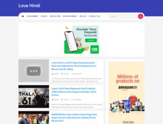 lovehindi.com screenshot