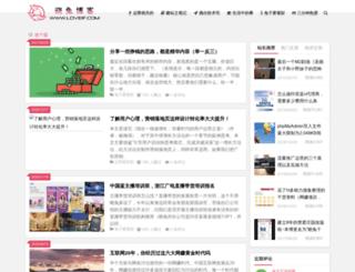 loveif.com screenshot
