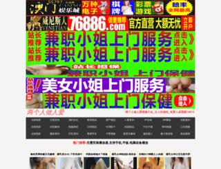 lovejurnal.com screenshot