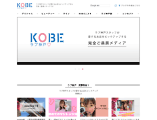 lovekobe.jp screenshot