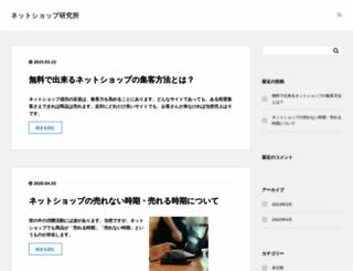 lovelive-shopjoysound.com screenshot