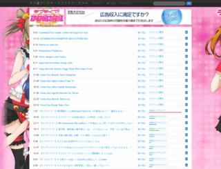 lovelive.readers.jp screenshot