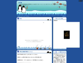 lovelove.fukuwarai.net screenshot