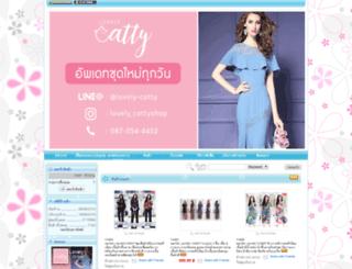 lovely-catty.weloveshopping.com screenshot
