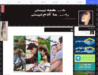 lovely.parsunit.com screenshot