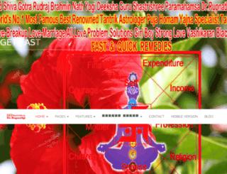 lovemarriageproblem.co.in screenshot
