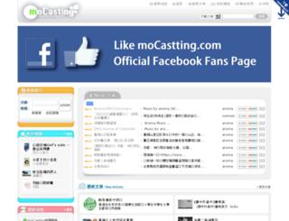 loveoo0730.mocasting.com screenshot