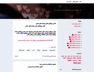 lovepictures.blogsky.com screenshot