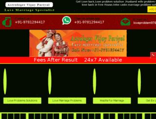 loveproblemastrologer.com screenshot