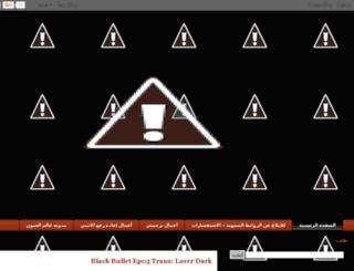 lover-dark.blogspot.com screenshot