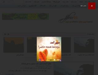 lover98.org screenshot