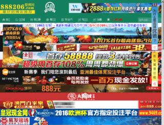 loveraskincare.com screenshot