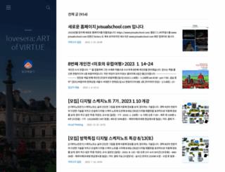 lovesera.tistory.com screenshot