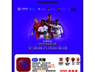 loveshijue.com screenshot