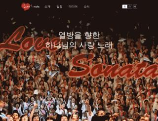 lovesonata.org screenshot