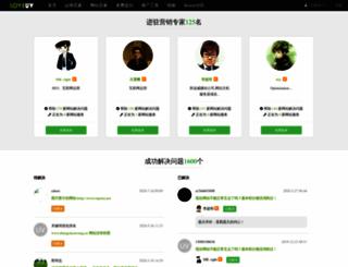 loveuv.com screenshot
