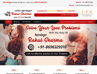 lovevashikaranspells.com screenshot