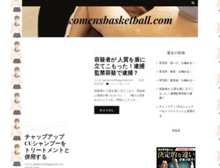 lovewomensbasketball.com screenshot