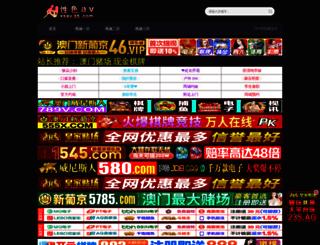 lovexiangcao.com screenshot